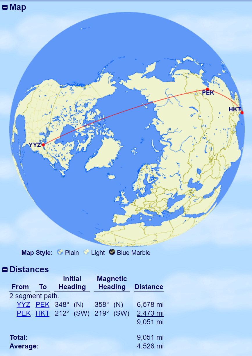 Booking Alaska Partner Awards – Hainan Airlines - PointsNerd