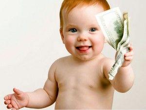 Infant Award Travel - A Cautionary Tale